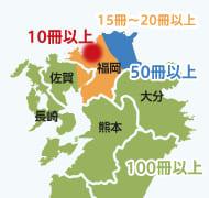 対応地域マップ